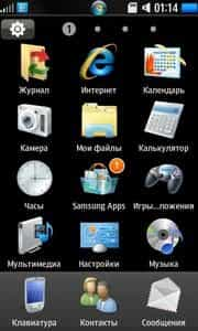 [Тема] Windows 7 Black