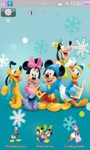 [Тема] Mickey And Friends