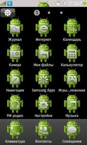"[Тема] ""Android 3D"""