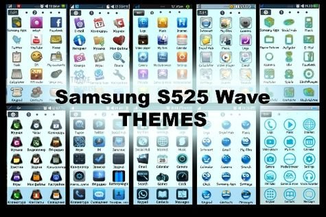 [Пак тем] Pack Themes for wave s525S-S533-S575-S723