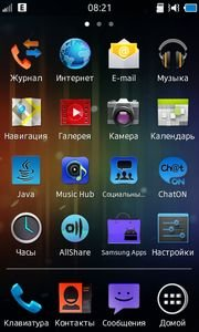 iCS ANDROID