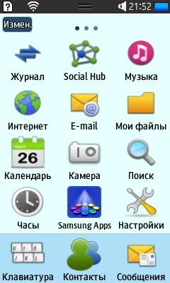 screenshot-12-themes-for-wave-525-12
